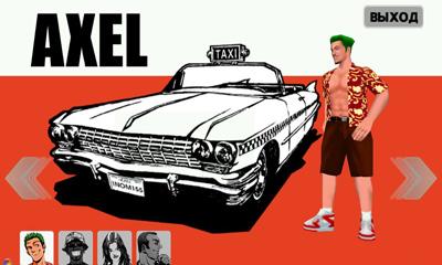 Rennspiele Crazy Taxi für das Smartphone