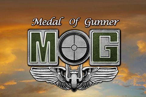 логотип Орден кулеметника