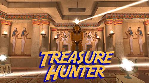 Treasure hunter VR captura de pantalla 1