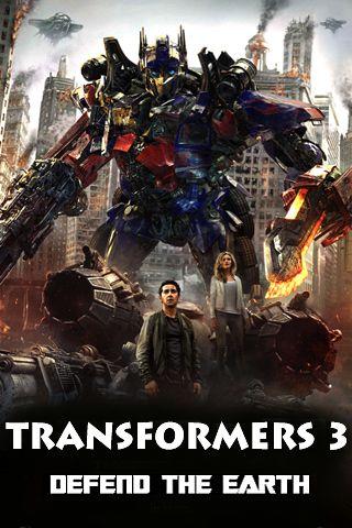 логотип Трансформеры 3: Защити землю