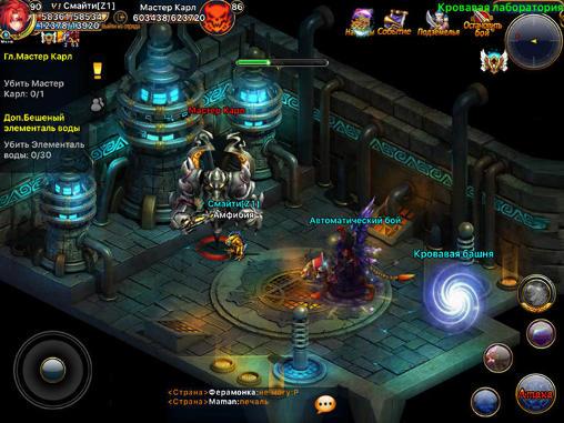 РПГ: Heroes: With fire and sword на телефон iOS