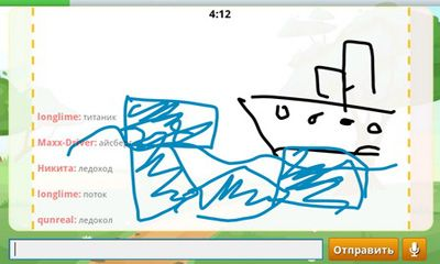 Draw and Guess capturas de pantalla