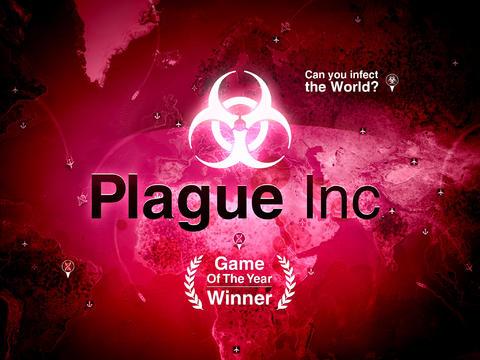 logo Plague inc