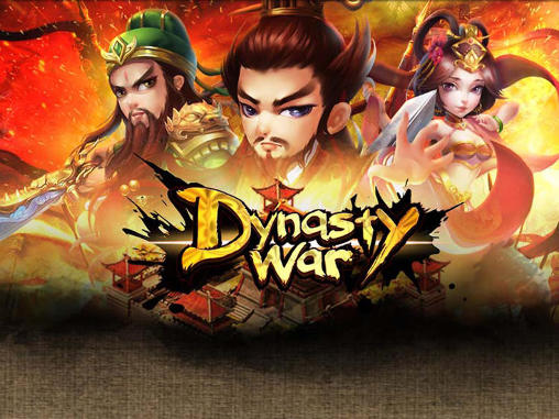 Dynasty war screenshots
