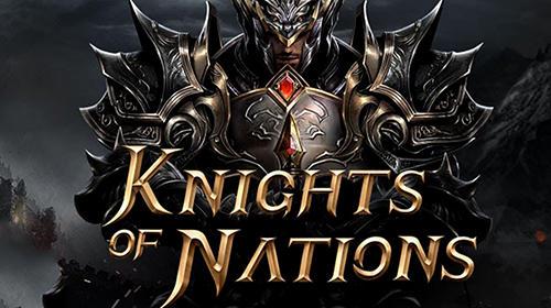 Knights of nations скриншот 1