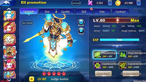Tales of dragoon Screenshot