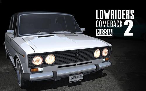 Lowriders comeback 2: Russia screenshot 1