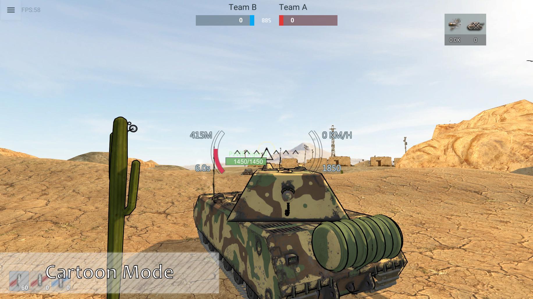 Panzer War capture d'écran 1