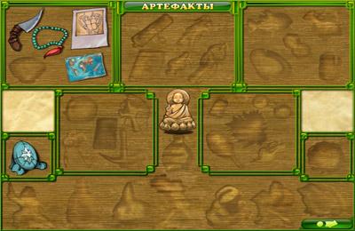 Logikspiele: Lade Mahjong Artifakte 2 auf dein Handy herunter