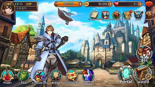 RPG King's raid für das Smartphone