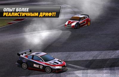 Autodrift Meisterschaft 2 für iPhone