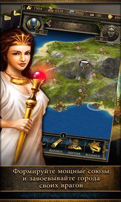 Grepolis скриншот 1