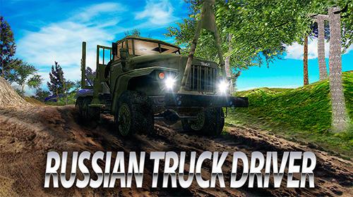 Russian truck driver simulator captura de pantalla 1