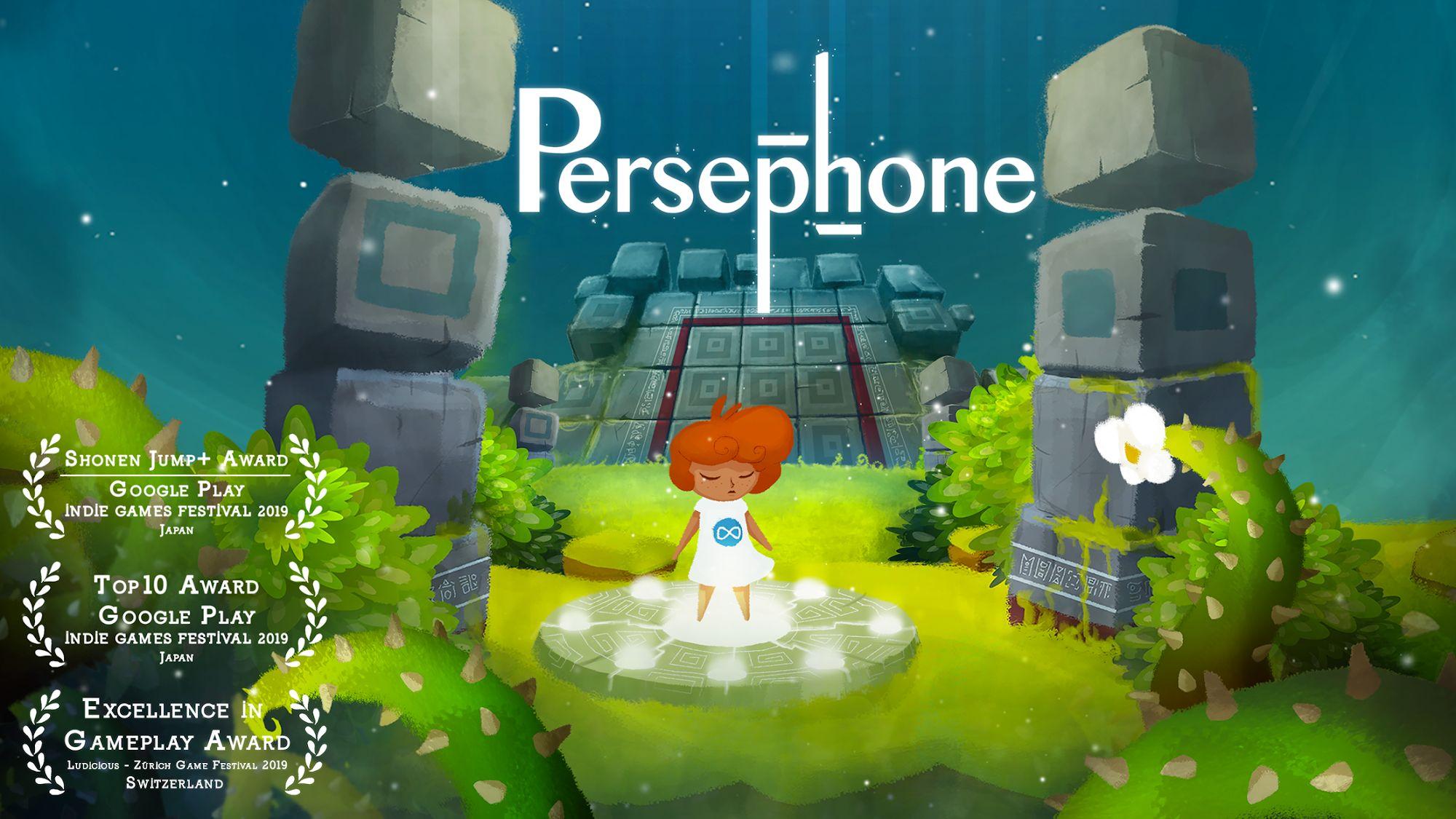 Persephone スクリーンショット1
