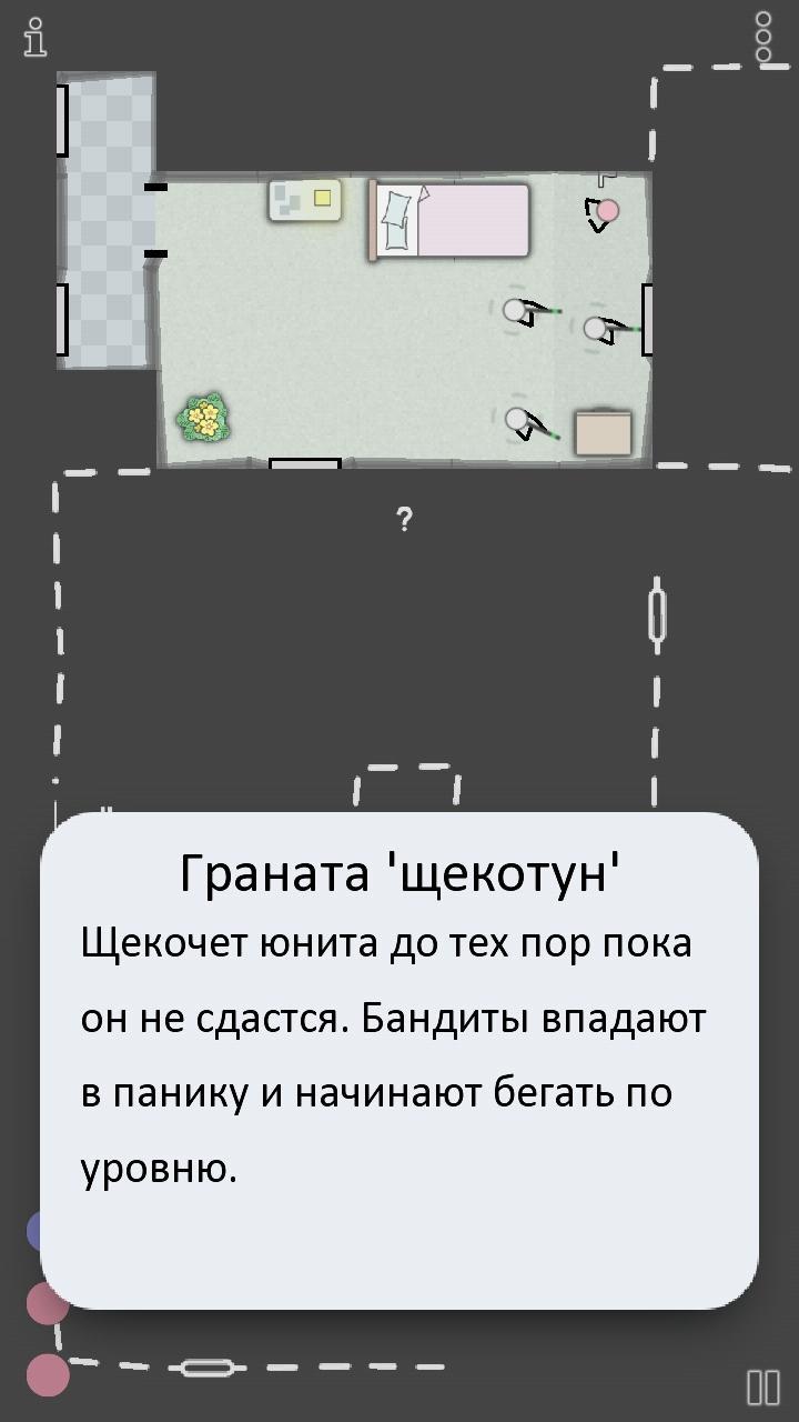 Vodobanka Pro скриншот 1