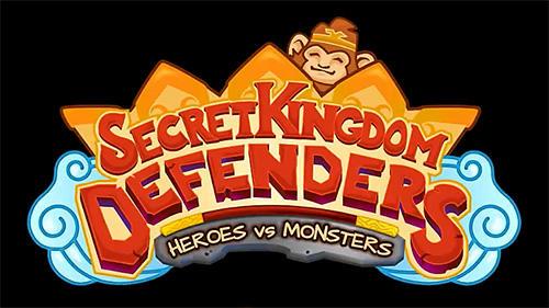 Secret kingdom defenders: Heroes vs. monsters! Symbol