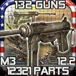 Иконка Gun disassembly 2