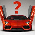 Name That Car Symbol