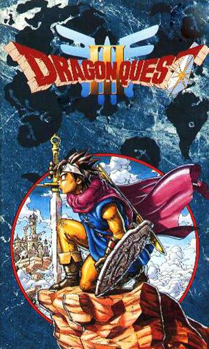Dragon quest 3: Seeds of salvation скриншот 1