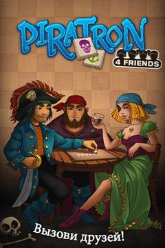 логотип Піратрон + 4 друга