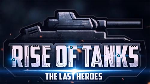 Capturas de tela de Rise of tanks: 5v5 online tank battle