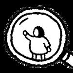 Hidden folks icon