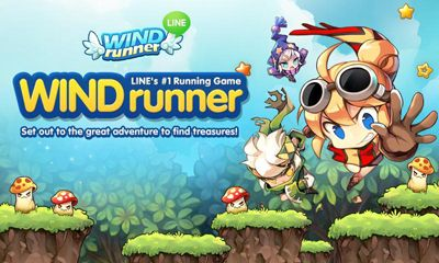 Line Wind Runner capturas de pantalla