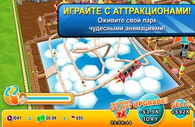 Simulation games: download Theme Park to your phone