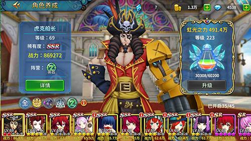 RPG-Spiele Aurora 7 für das Smartphone