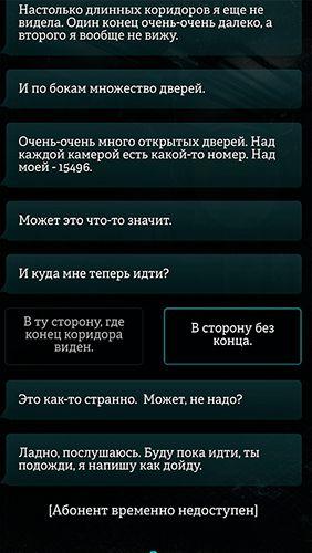 角色扮演游戏:下载72 hours到您的手机