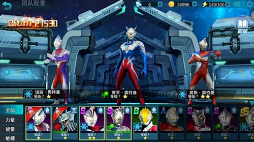 Ultraman legend hero für Android