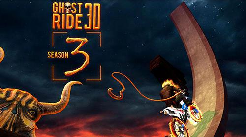 Ghost ride 3D: Season 3 captura de tela 1