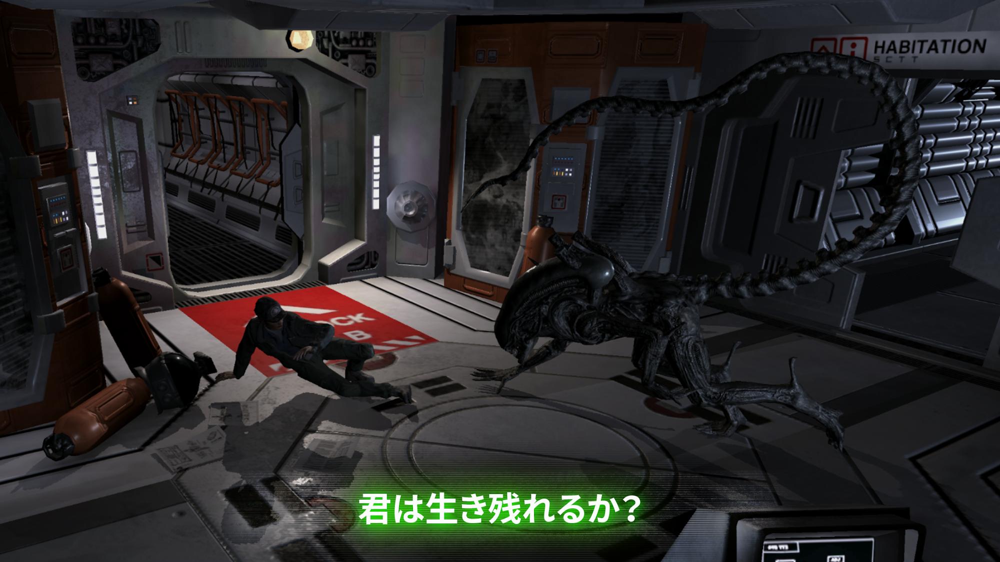 Alien: Blackout スクリーンショット1