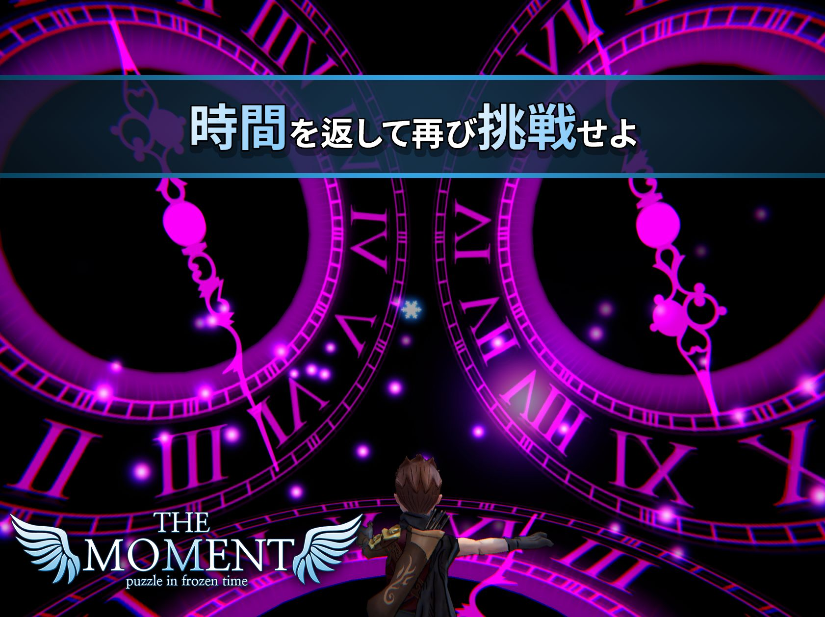 The Moment : the Temple of Time スクリーンショット1