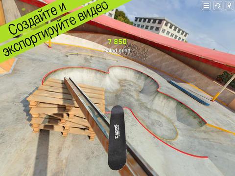 Sport Fingerskateboard 2 auf Deutsch