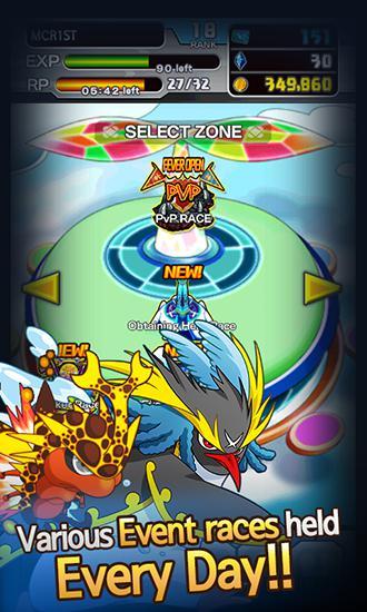 Monster coin racer Screenshot