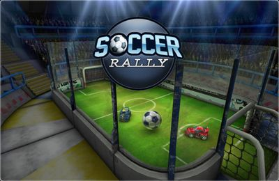 логотип Футбольный Ралли: Евро турнир 2012
