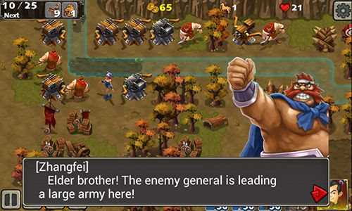 Empire defense 2 screenshot 1
