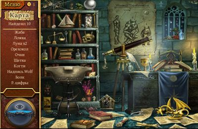 Adventure games: download The Magician's Handbook: Cursed Valley to your phone