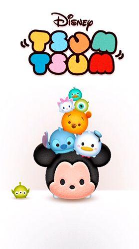 标志Line: Disney tsum tsum