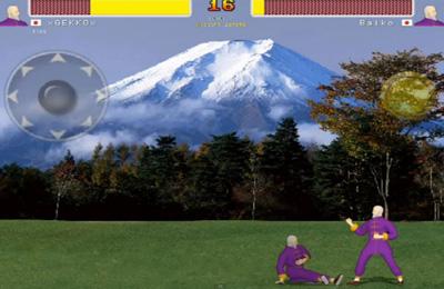 Arcade-Spiele: Lade Karate Straßenkämpfer 2 Online auf dein Handy herunter