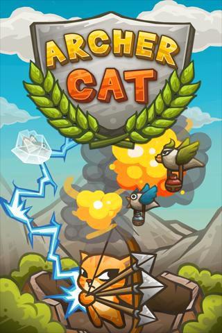 logo Katzen Schütze