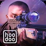 Sniper first class icône