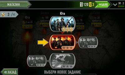 Frontline Commando D-Day скриншот 2