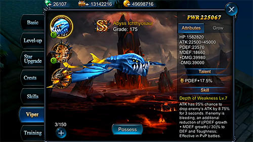 Goddess: Primal chaos. Ru free 3D action MMORPG для Android