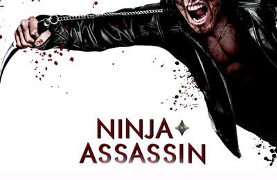 логотип Ниндзя террорист