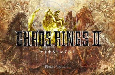 logo Les Cercles du Chaos 2