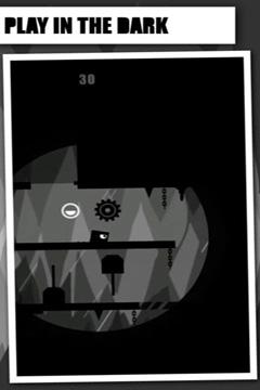 Mutiger Bit für iPhone