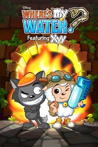логотип Где моя вода? С участием Xyy