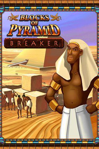 标志Blocks of pyramid breaker